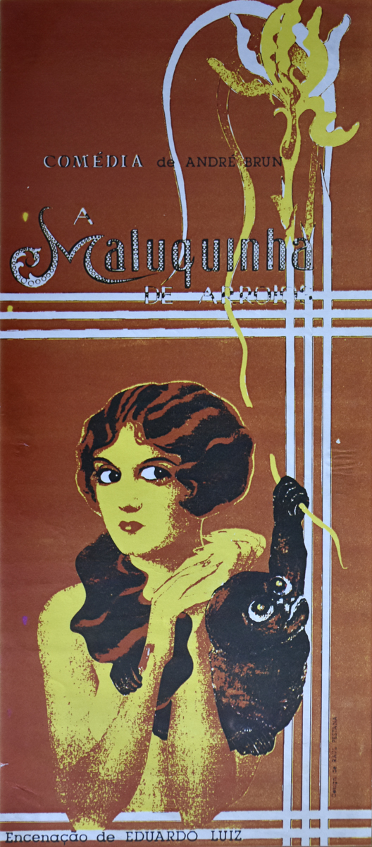 Produção 47 do Teatro Experimental do Funchal